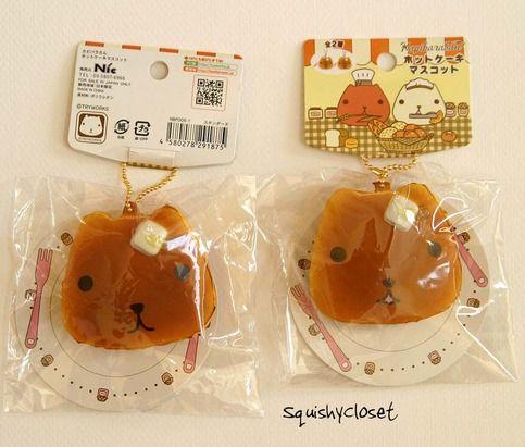 Kawaii Tubers Squishy Tag : *Rare* Kapibarasan Pancake Squishy awesome squishys Pinterest Pancakes, Squishies and Kawaii
