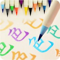 2015 creativo platino giapponese calligrafia penne colorful new soft spazzole penna pennello calligrafia cinese