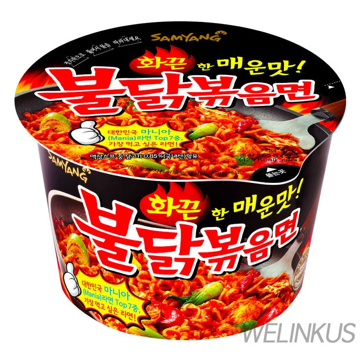 Korean Fire Spicy Chicken Noodles Ramyun x 3,6,9 Cups BULDAKBOKEUMYUN Cup Ramen #SamYang #InstantNoodlesLargeCup