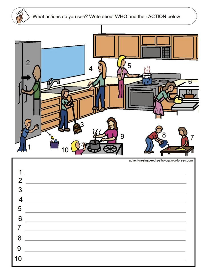 Subject and Verb Loaded Worksheets Set 5 from Adventures in Speech Pathology.