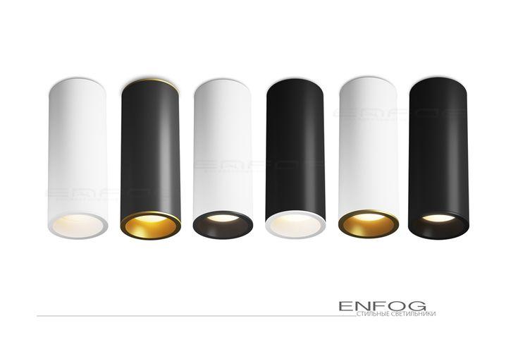 Обновление серии светильников OSKAR от компании #ENFOG #накладнойсветильник #потолочныйсветильник #современныйсветильник
