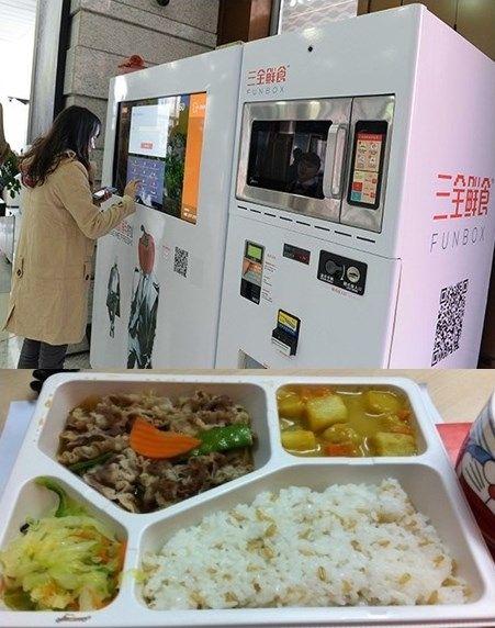 Meal Vending Machine