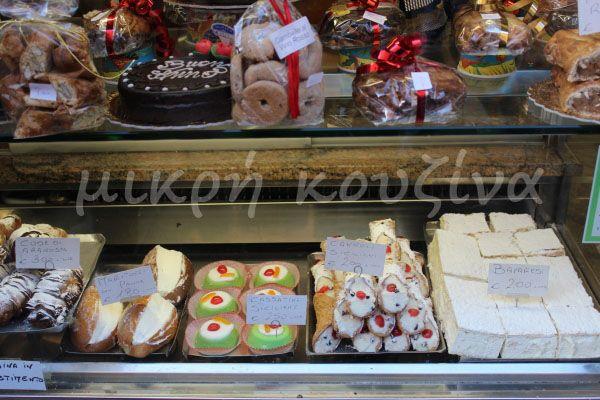 μικρή κουζίνα: Γευστικό ταξίδι στη Ρώμη