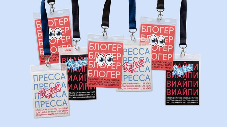 VIdfest identity by Fullfort Agency  Branding for festival of youtube bloggers, id cards, bages, with stickers and typography design