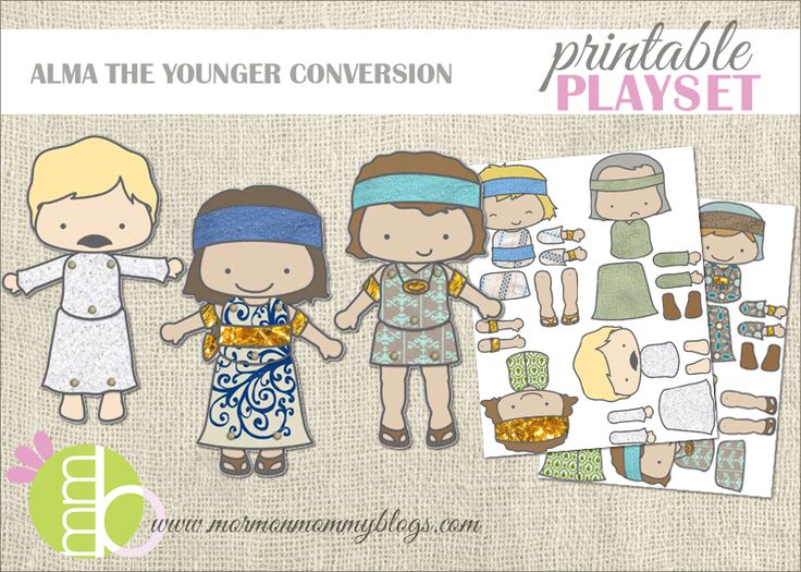 Mormon Mommy Printables Alma The Younger Conversion