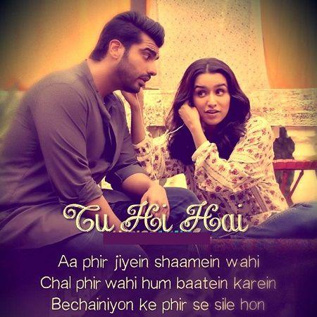 Tu Hi Hai Song Download Tu Hi Hai By Rahul Mishra Song Download Tu