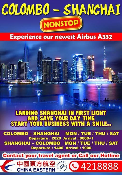 Colombo  Shanghai Nonstop | Experience Our Newest Airbus A332   Colombo  Shanghai Nonstop | Experience Our Newest Airbus A332