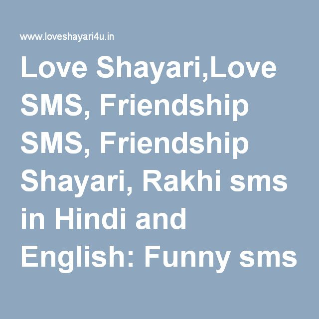 friendship and relationship sms text