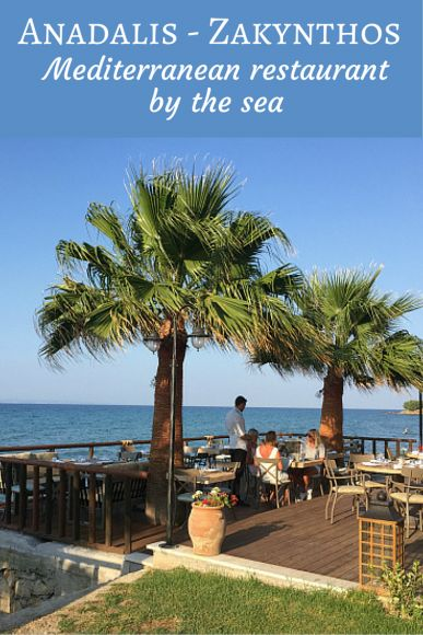 Read about Anadalis restaurant on Zakynthos, Greece