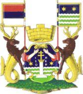 Ruma címere