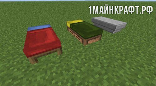 Мод Bed Craft and Beyond для майнкрафт 1.10.2 http://xn--1-8sba9afjjztt.xn--p1ai/mody-minecraft/1102/1148-mod-bed-craft-and-beyond-dlya-maynkraft-1102.html #minecraft #майнкрафт