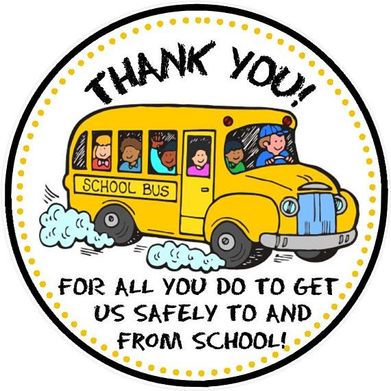 School Bus Driver Thank You Tag Digital File You Print Bus