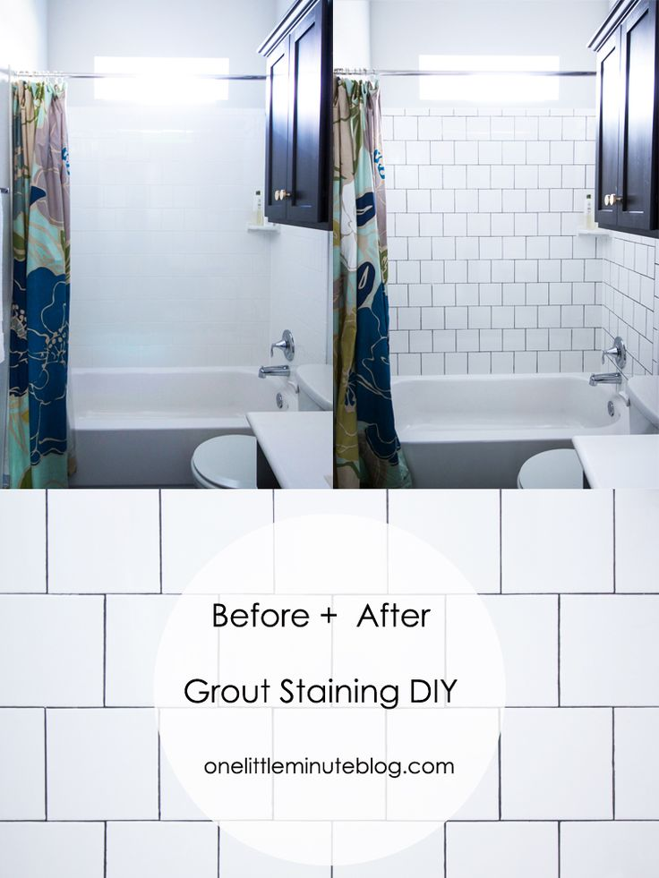 DIY Grout Staining Before and After