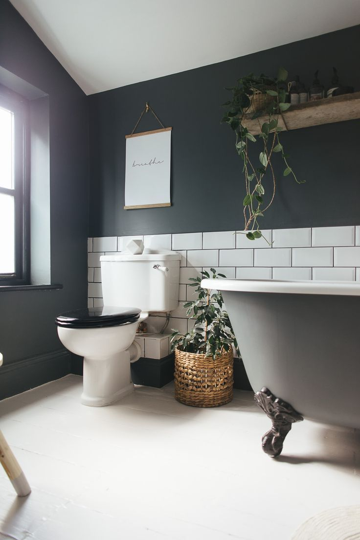 Farrow & Ball Downpipe - Decorating A Small Bathroom With Dark Colours To Give A Cosy Vibe #tilebathrooms