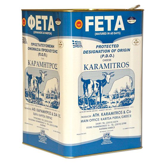 Karamitros A. & Co. - Traditional cheese production | Dion, Pieria, Greece