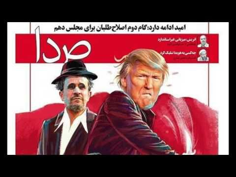 Wildcard: Eddy aka WardoRants – American Arrogance & The Prince of Profit  Eddy covers some current events, reads Mahmoud Ahmadinejad's letter to Donald Trump, talks about what Erik Prince is up to, Bayer, Blackwater ,Monsanto, Rothschild connection, Chabad - Jewish crime syndicate and Trump Connection, and more.