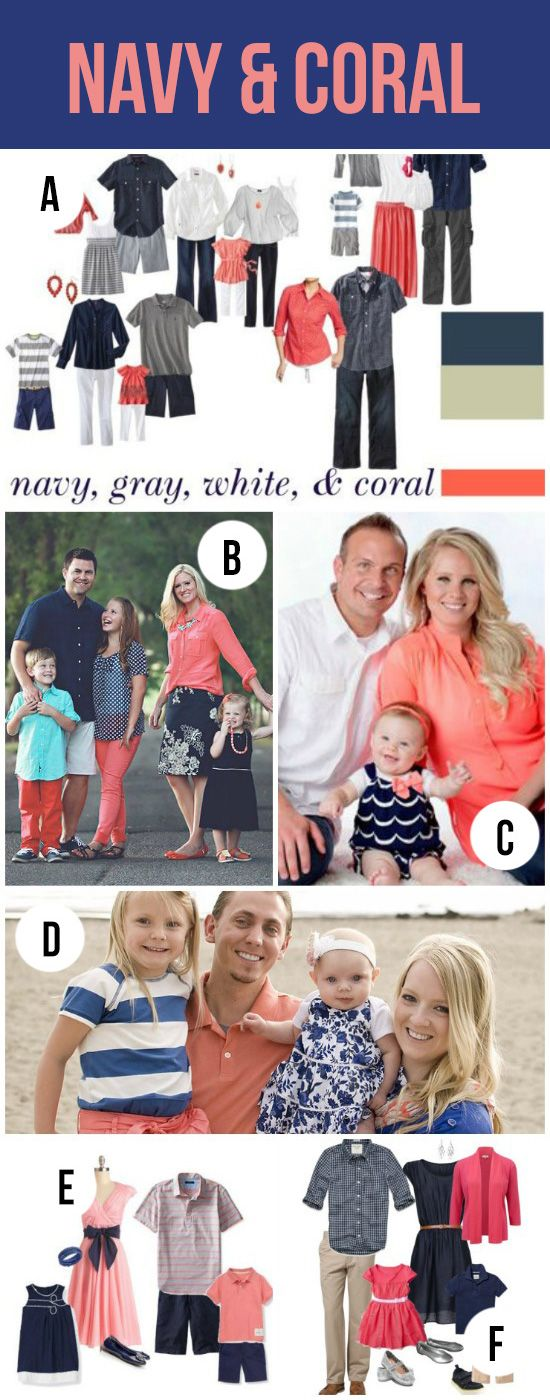 What to Wear for Family Pictures- I love these color combos!