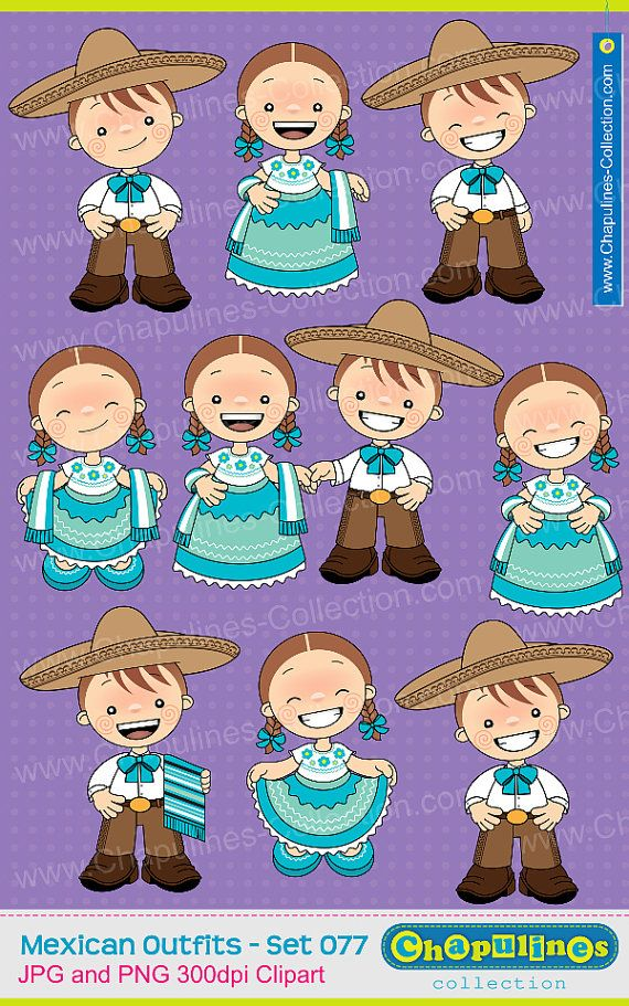 China Poblana and Charro Kids Clipart  This set includes: - 9 JPG (4 x 6 aprox.) - 9 Transparent Background PNG illustrations (4 x 6 aprox.)
