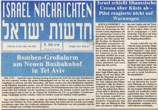 Israelnachrichten