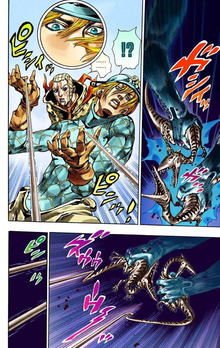 Jojos bizarre adventure part 7 steel ball run official