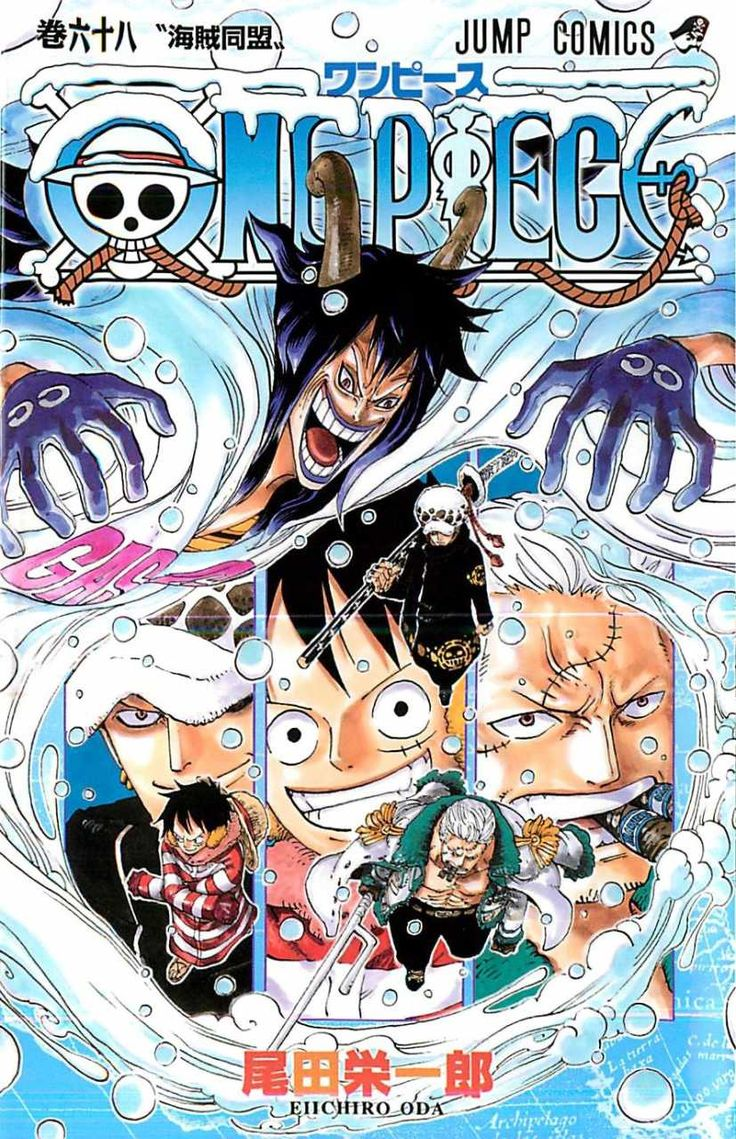 One Piece Volume 68