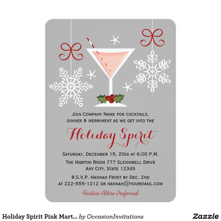 Holiday Spirit Pink Martini Corporate Party Card