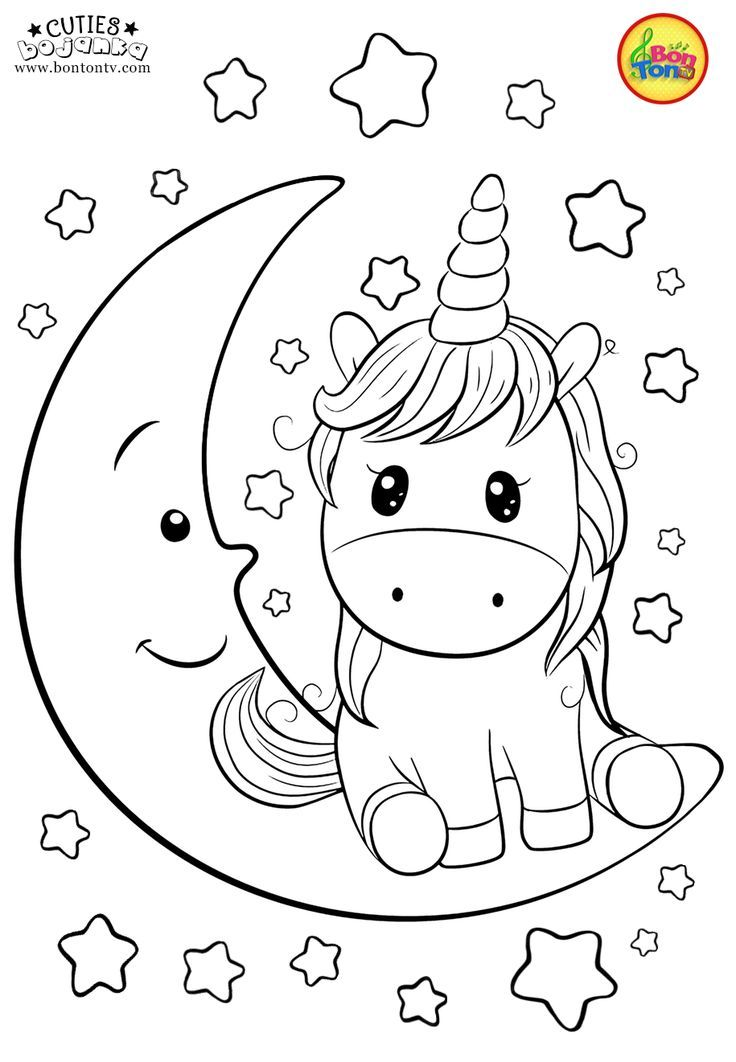 Coloring Pages Cuties For Kids Free Printables For Preschool
