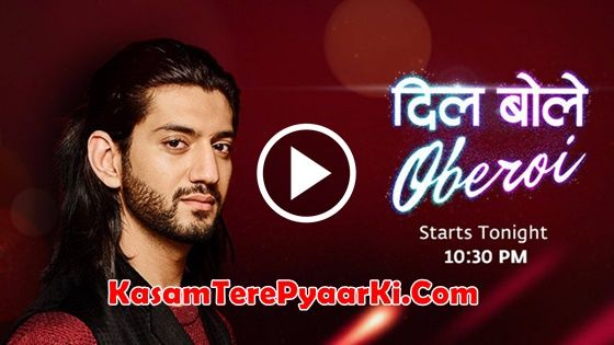 Dil Bole Oberoi 7th July 2017 Full Episode 105