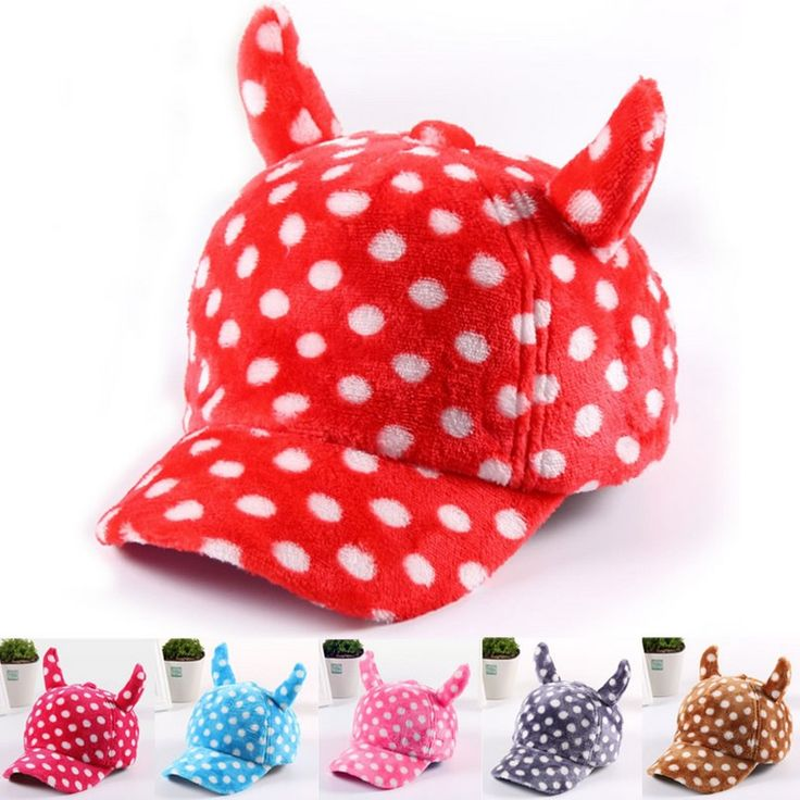 2016 Hot winter baby hat for boys girls baseball caps baby horn cap baby girl caps plush baby warm hat 5 color MZ31. Yesterday's price: US $9.90 (8.19 EUR). Today's price: US $7.43 (6.14 EUR). Discount: 25%.