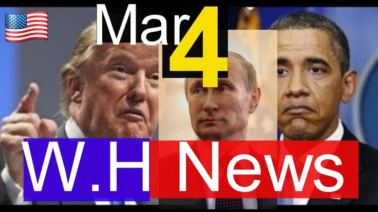 Breaking News , President Donald Trump Latest News Today 3/4/17 , Hillar...