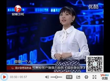 """During a live televised speech competition aired in China, Peking University student Liu Yuanyuan made a passionate speech that shockedall of China. The topic hit home for quite a number of people. A translation of it follows. """"Honest people who abide by the rules of life often end up with a"""