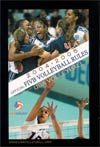 The rules of the game of volleyball would be an essential to be familiar with, if I were to become a volleyball coach.    http://www.volleyball.org/rules/#
