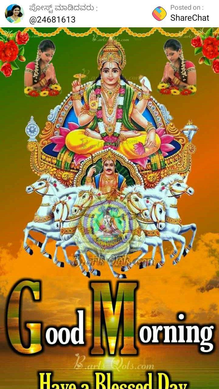Pin By Vishwanath On Sunday Good Morning Sunday Images Good Morning Clips Sunday Images