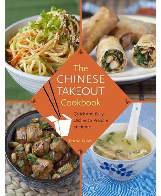 click on image for 90 images Chinese Takeout Cookbook