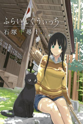 Flying Witch anime-3