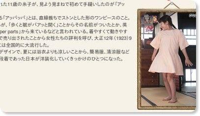 連続テレビ小説「カーネーション」|NHKオンライン