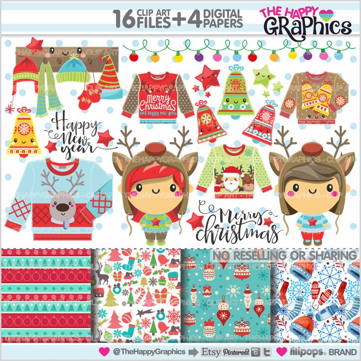 Christmas Clipart, Christmas Graphics, COMMERCIAL USE, Kawaii Clipart, Christmas Party, Planner Accessories, Winter Clipart, Sweater Party