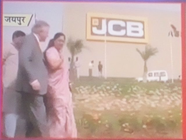 JCB Inauguration by Rajasthan CM www.gurukripajaipur.com