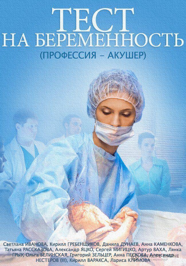 эти все серии тест на беременность описание полностью