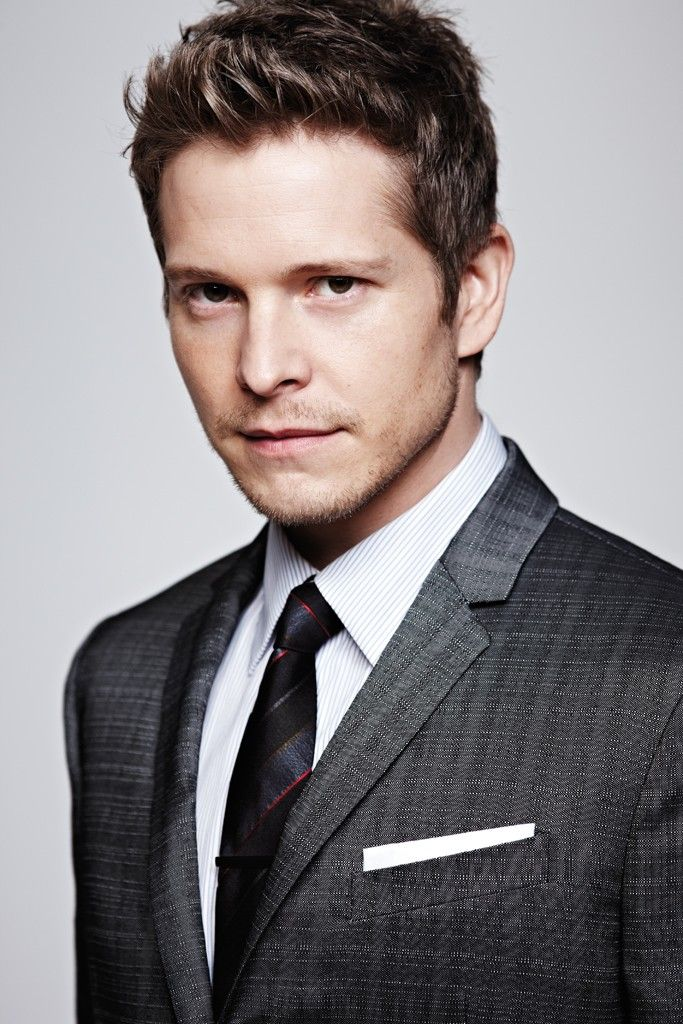 Matt Czuchry, from The Good Wife. So obsessed with this show right now.