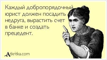 atkritka_1369757104_149.jpg