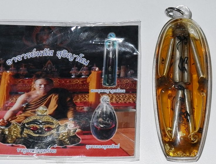 awesome HOON PAYON ROBOT GHOST AMULET by LP MANAT - THAI Shamanism SORCERY PROTECTION - SUPERB HOON PAYON by Luang Phor Manat of Uttaradit.This is a lovely Hoon Payon - or Robot Ghost from Luang Phor Manat of Uttaradit, Northern Thailand.... #amulets #occult #Thailand Check more at http://www.thaisorcery.com/product/hoon-payon-robot-ghost-amulet-by-lp-manat-thai-shamanism-sorcery-protection/
