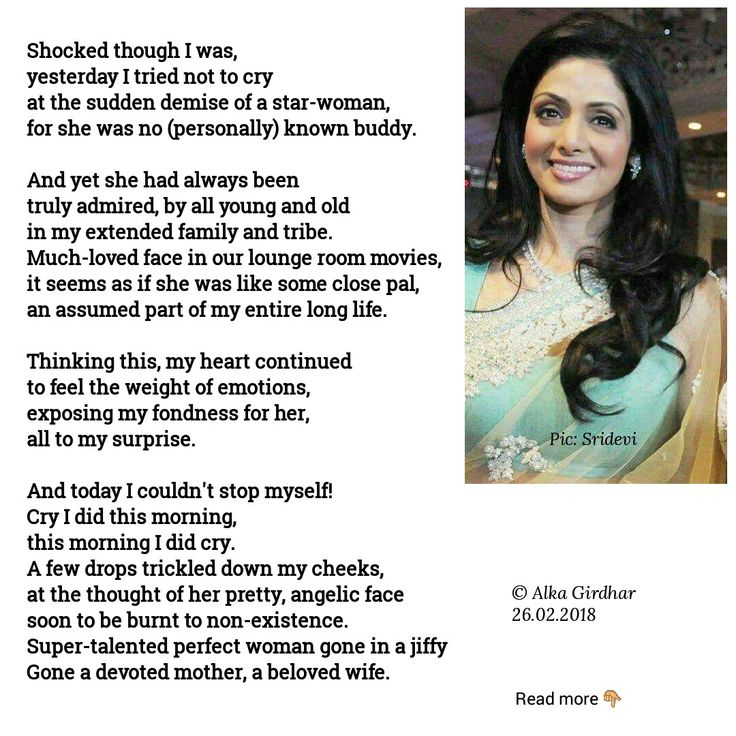 #Sridevi a #beautiful and #talented #bollywood #indian #filmstar had her life cut short. #sridevikapoor #jhanvikapoor