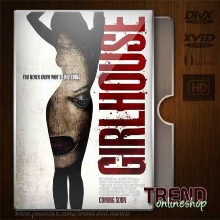 Girl House (2014) / Ali Cobrin, Adam DiMarco / Horror, Thriller / Eng / 1080p | #trendonlineshop #trenddvd #jualdvd #jualdivx #divxsatuanbarat