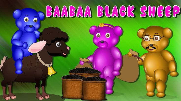 gummy bear baa baa black sheep
