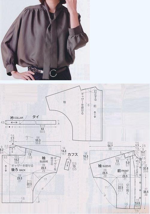 One piece blouse pattern.