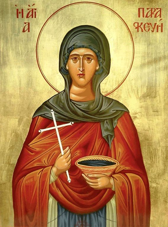 St. Paraskevi | Eva Pol Art