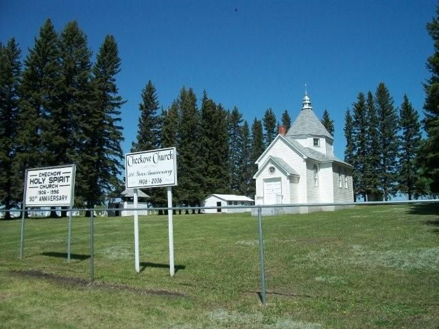 Saskatchewan Cemeteries Project - Chechow Holy Spirit Ukrainian Cemetery - Preeceville, Saskatchewan