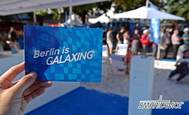 [IFA 2013] 베를린의 중심에서 갤럭시를 외치다!! 'Berlin is GALAXING' - By 필진 '쭌s' (@Jaekeun_Lee)  http://smartdevice.kr/805  #스마트디바이스 #SmartDevice #IFA2013 #Galaxing