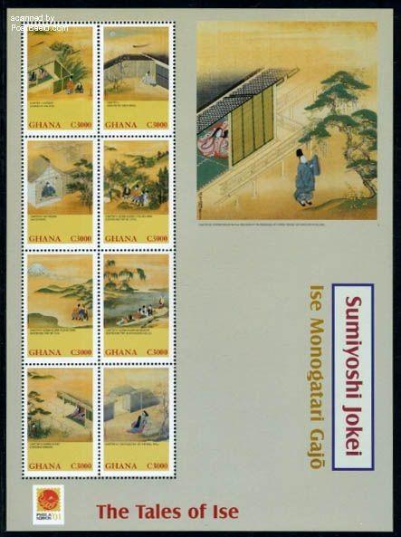 Philanippon 8v m/s - Fernöstliche Kunst - Kunst - Briefmarken - Postbeeld.de - Online Briefmarken kaufen - Sammeln